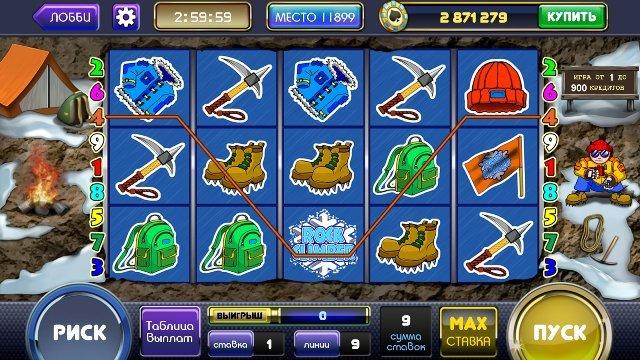 Играть и выигрывать во Фреш казино