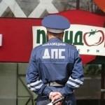 Абсурд «Закона о полиции» и неизбежные перемены
