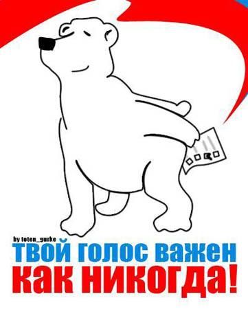 Данилгейт: а есть ли у Путина яйца?
