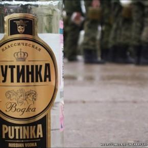 Состояние российской армии и ее перспективы
