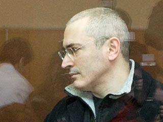 Письмо Ходорковского Медведеву и его последствия