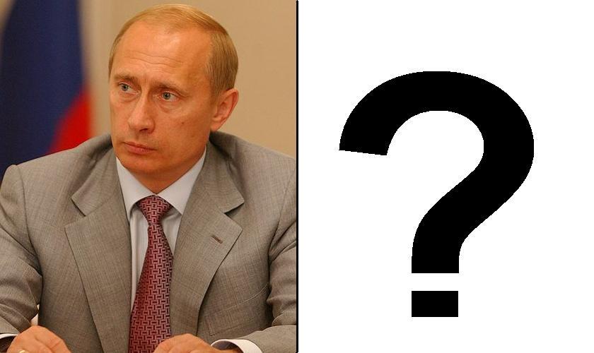 Поддержка Путина?