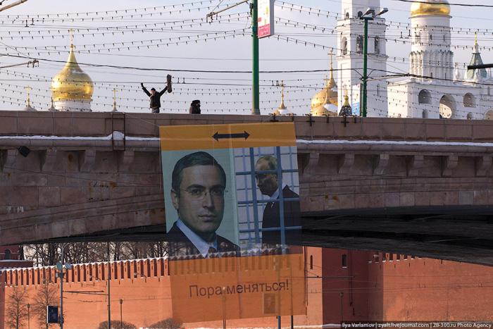 Интервью Ходорковского: власть теряет очки