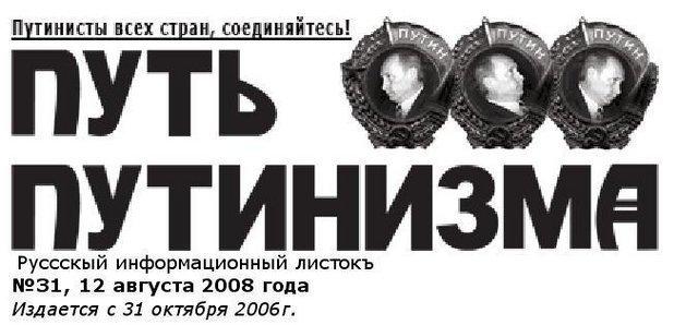 Дело Ходорковского и программист Жуков