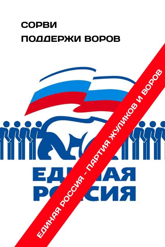 Саратов: выборы под дулами автоматов