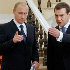 Есть ли противостояние Путина и Медведева?