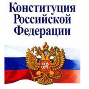 Российское законодательство: есть ли оно в природе?