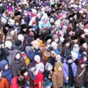 Перепись населения 2010: результаты и прогнозы (окончание)