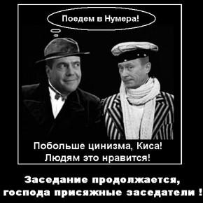 Диссертация Путина — плагиат