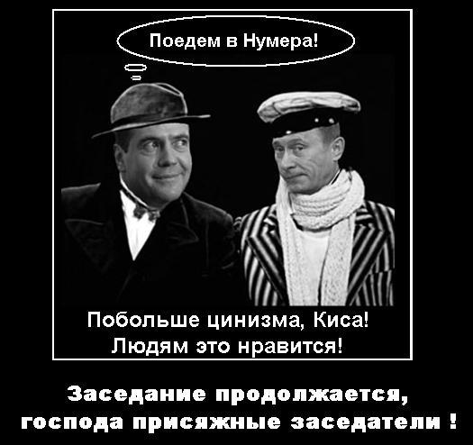 Диссертация Путина - плагиат
