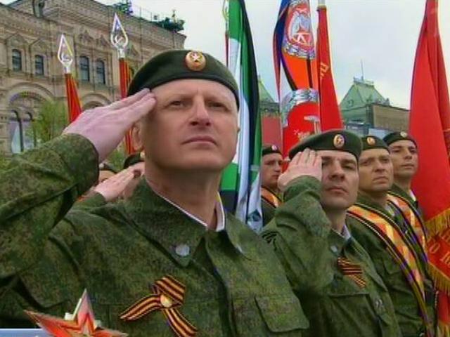 Отношение к поведению первых лиц на Параде Победы