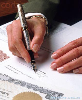 Создание и регистрация предприятия в форме ООО