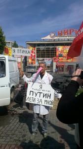 Марш миллионов в Саратове 15 сентября: юмор и угроза