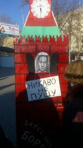 Марш Свободы в Саратове 15 декабря 2012 года