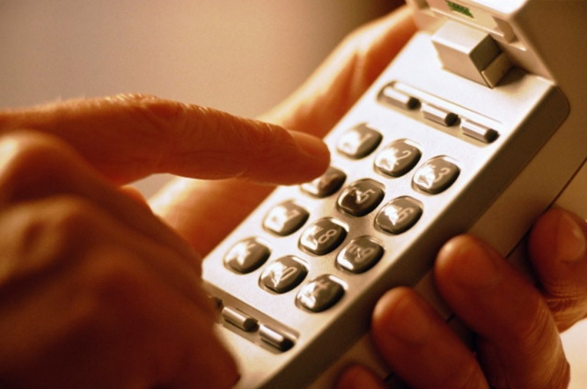 Полная телефонная база Екатеринбурга