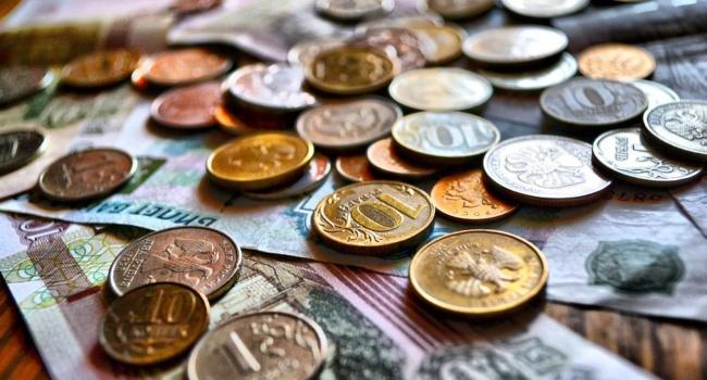 В России прекратил существование Резервный фонд