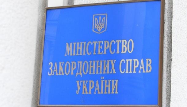 Украина потребовала от России информацию о задержании воина АТО