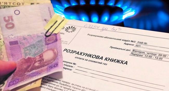 Когда в Украине начнется монетизация субсидий для населения?