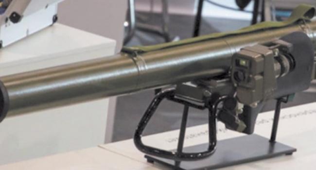 Украина разработала новый реактивный гранатомет