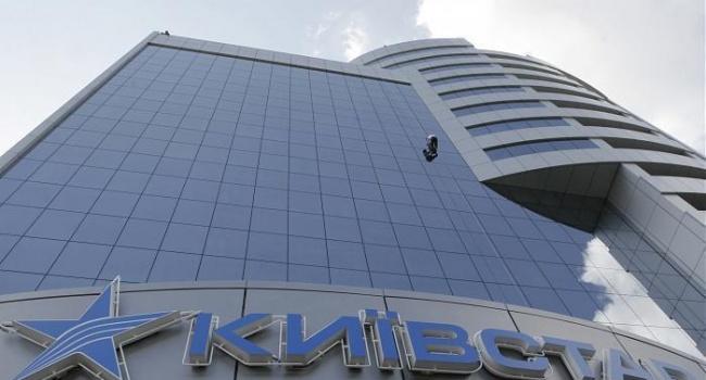 Обыски в «Киевстаре»: в ГФС рассказали о причинах