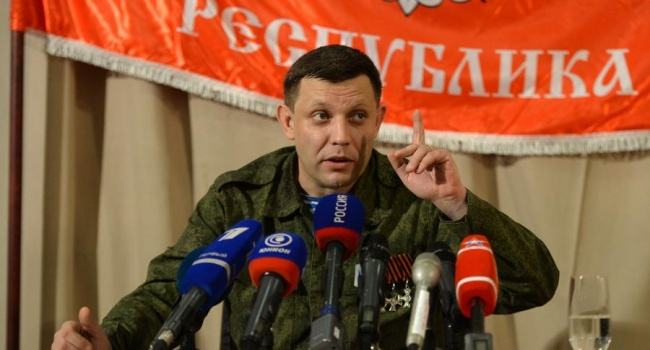 Удар в спину: Захарченко ввел санкции против «ЛНР», - блогер