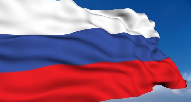 Смерть России: активисты облили краской столичный Российский центр науки и культуры