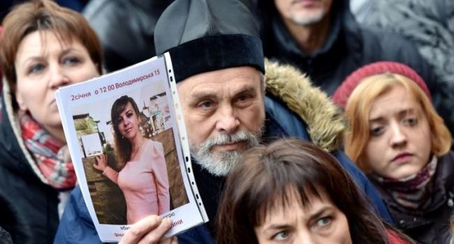 Блогер: получается, Ноздровская приняла смерть за следователей. Вот и вся победа следствия
