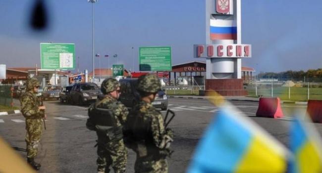 Политолог: Россия заворачивает украинцев на границе, а значит, уменьшится поток суицидников-«туристов» и «гастарбайтеров»