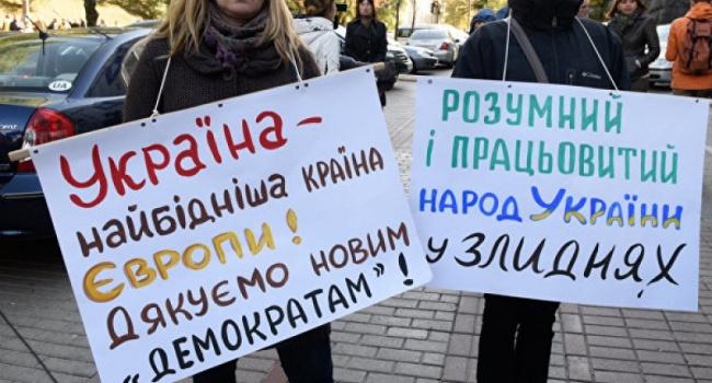 Журналист: «Человек, заявляющий о 90 процентах украинцев за чертой бедности, оказался кандидатом наук»
