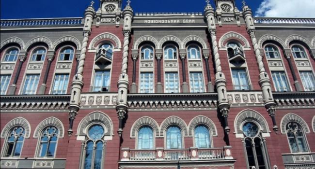 НБУ планирует запустить в обращение в Украине е-гривну