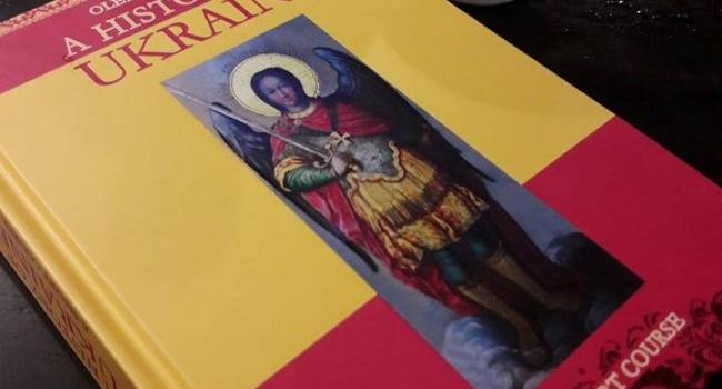 Олешко: книга историка Палия – это отличная пуля проукраинской правдивой пропаганды. Подобные книги не издавались никогда