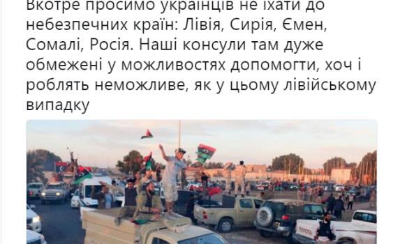 МИД Украины жестко поставило на место РФ: уровень Сомали