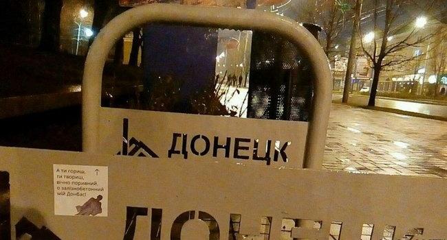 По оккупированному Донецку активно расклеивают наклейки с изображением Стуса