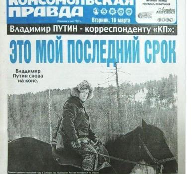 «Это мой последний срок»: Путина уличили во лжи