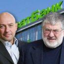Перед национализацией «ПриватБанк» был объектом махинаций на 5,5 млрд долларов, — Kroll