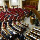 Блогер: завербованные агенты Кремля сегодня проявили себя в парламенте во всей красе