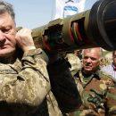 Армия Украины получит в 4 раза больше ПТРК, — Порошенко