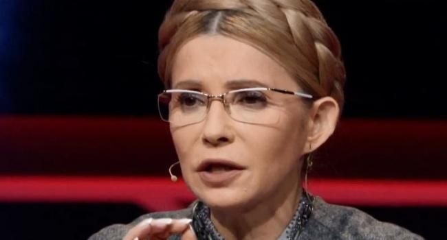 Политолог: Закон о реинтеграции Донбасса принят – теперь Тимошенко можно опять выходить на публику