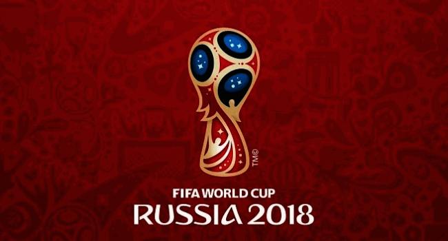 СМИ сообщили об угрозе проведения Чемпионата мира по футболу в России