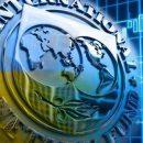 МВФ недоволен пенсионной реформой Украины, — причины