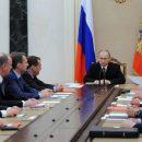 Путин экстренно созвал заседание Совбеза РФ, обсуждали закон о реинтеграции Донбасса