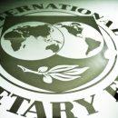 НБУ: программа МВФ для Украины может прекратиться досрочно