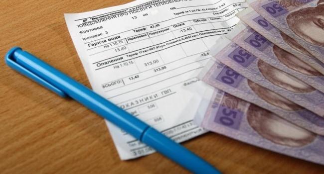 Минфин: в Украине начинается монетизация субсидий