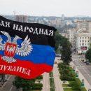 В «ДНР» предъявили требования оператору Vodafone