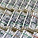 В НБУ рассказали, сколько Украина задолжала МВФ