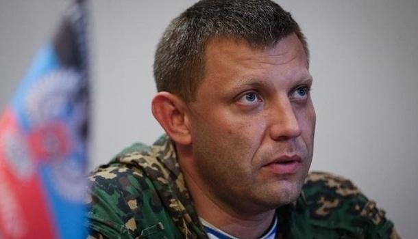 «Это уже война»: Захарченко резко обратился в адрес Украины