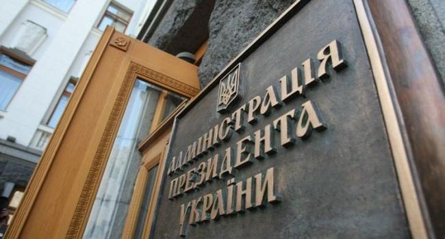 На Банковой считают, что закон о реинтеграции Донбасса не противоречит минским соглашениям, где Россия – посредник, а не агрессор