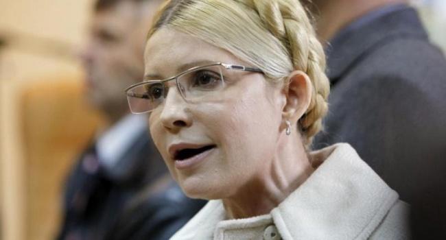 Аналитик предложил Тимошенко публично рассказать, почему та проигнорировала голосование за закон о реинтеграции Донбасса