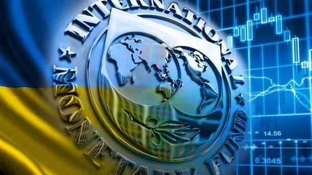 В ВР предупредили о серьезных проблемах для Украины из-за отсутствия сотрудничества с МВФ