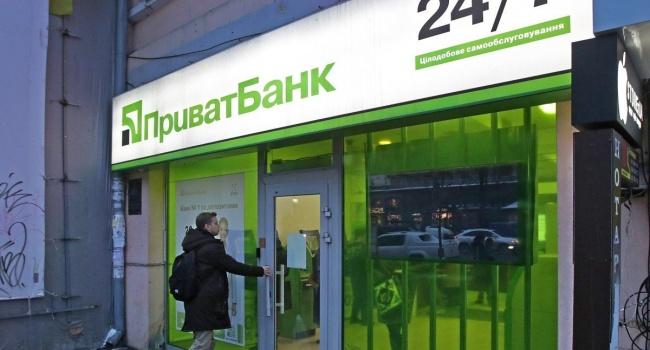 «ПриватБанк» скоро будет продан, — Набсовет